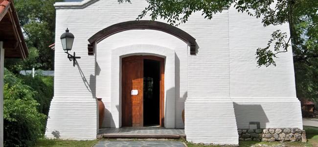 Iglesia Histórica Nuestra Señora del Rosario