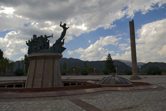 Monumento al Pueblo puntano